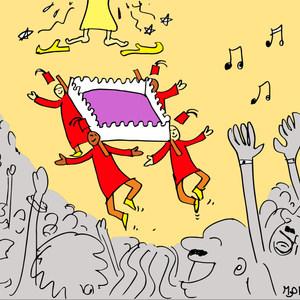14. Un Mariage à Maroc-Land