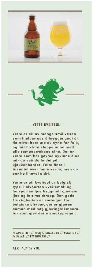 SVF4.png