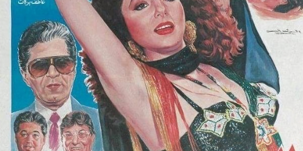 FREE - Friday Night Lecture and Movie Series: The Bellydancer and the Politician FIL