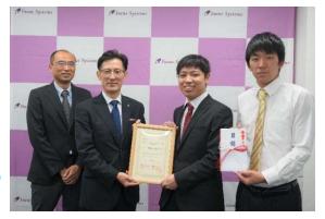 体動検知システムに関する研究課題が、リバネス研究費「フォーカスシステムズ賞」を受賞しました。
