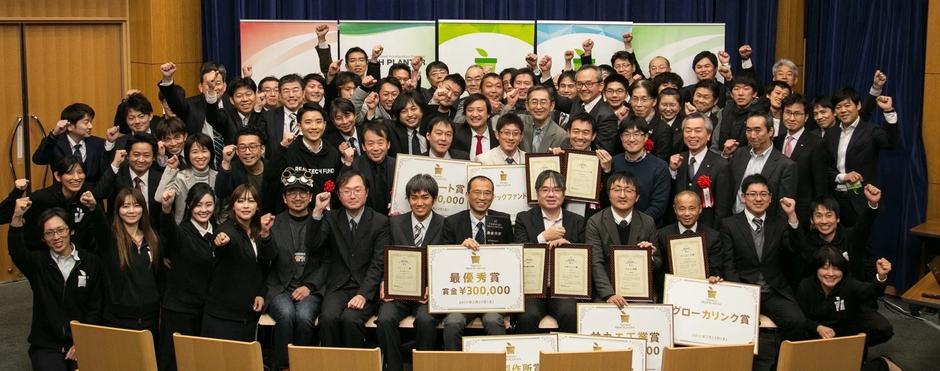 第1回 栃木テックプラングランプリ 最優秀賞/リアルテックファンド賞を受賞しました。