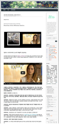 Korean blog July, 2013