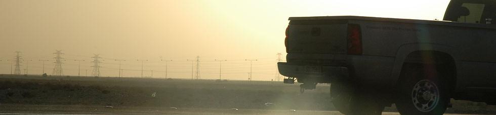 Runway Friction Tester (RFT) 6875 | Dynatest