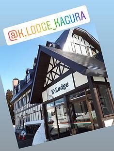 klodge_edited.jpg