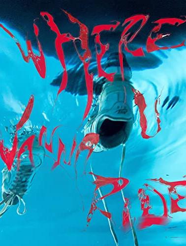 DAGR - Where U Wanna Ride