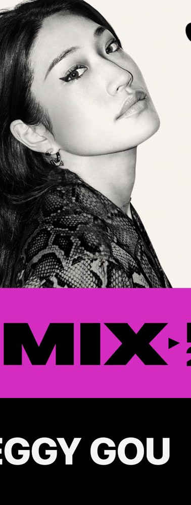 Peggy Gou - Apple Music DJ Mix