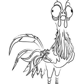 Moana Chicken