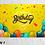 Thumbnail: Birthday Banners