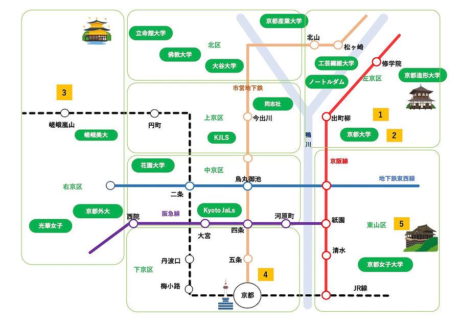 地図検索用 京都路線図(Shareoffice).jpg