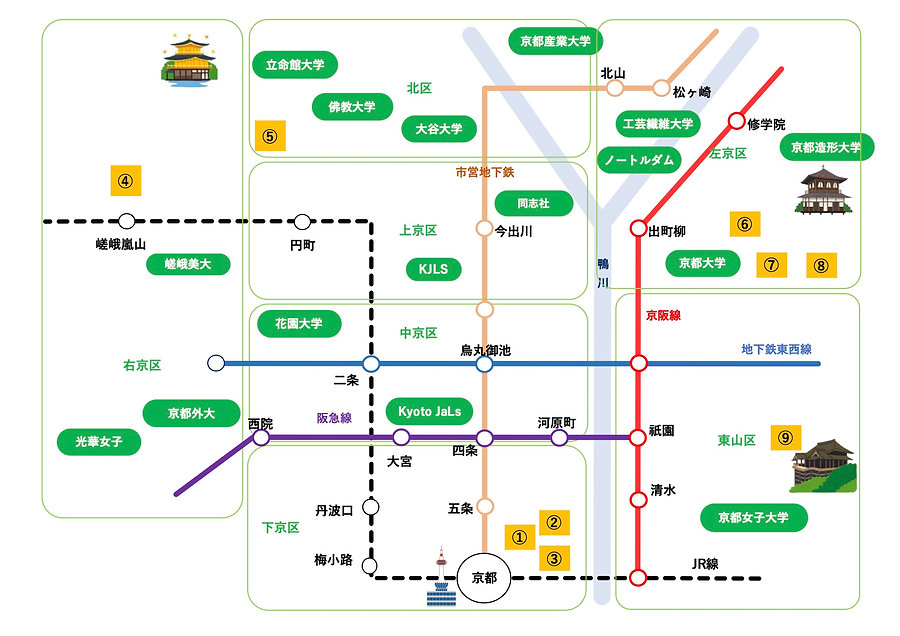 地図検索用 京都路線図(LP日本語).jpg