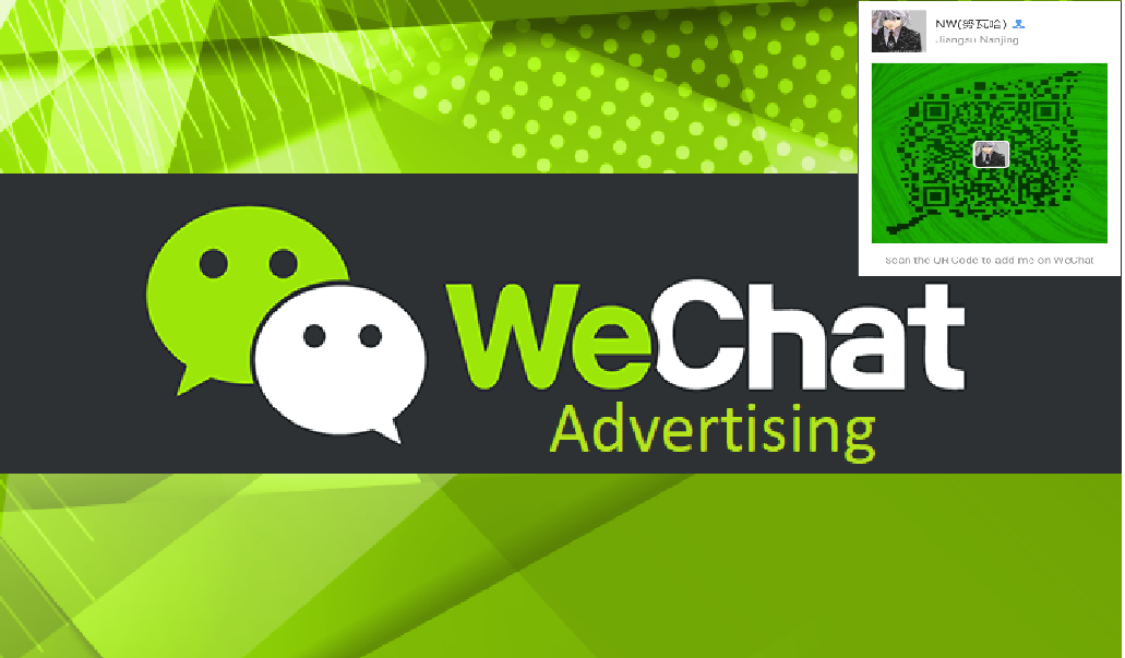 Wechat Advertising