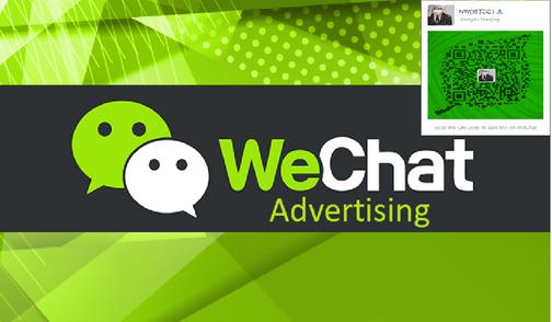 Wechat Advertising