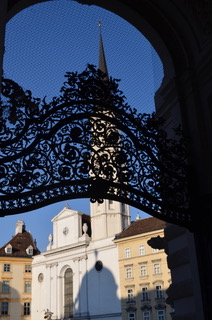 Delicate Ironwork of Michael's Gate