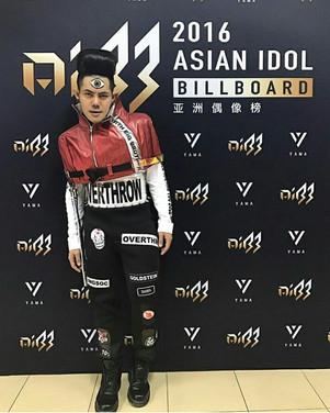 1984 - Asian Idol Billboard 2016