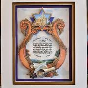 Halleluiah – 'Judaica' Series