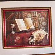 Sidur: Prayer Book – 'Judaica' Series
