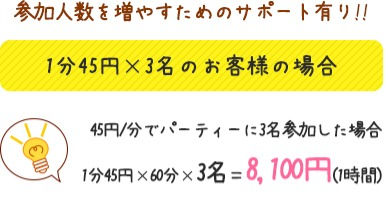0611houshu-8_edited.jpg