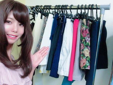 衣装ヾ(=・ω・=)o