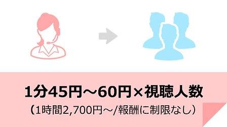 0611houshu-6_edited.jpg