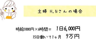 0611houshu-10.jpg