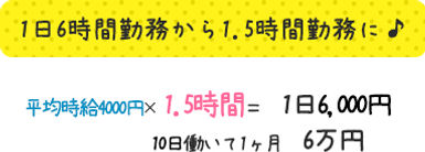 0611houshu-14.jpg