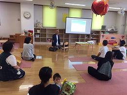 子育て支援センターセミナー①.JPG