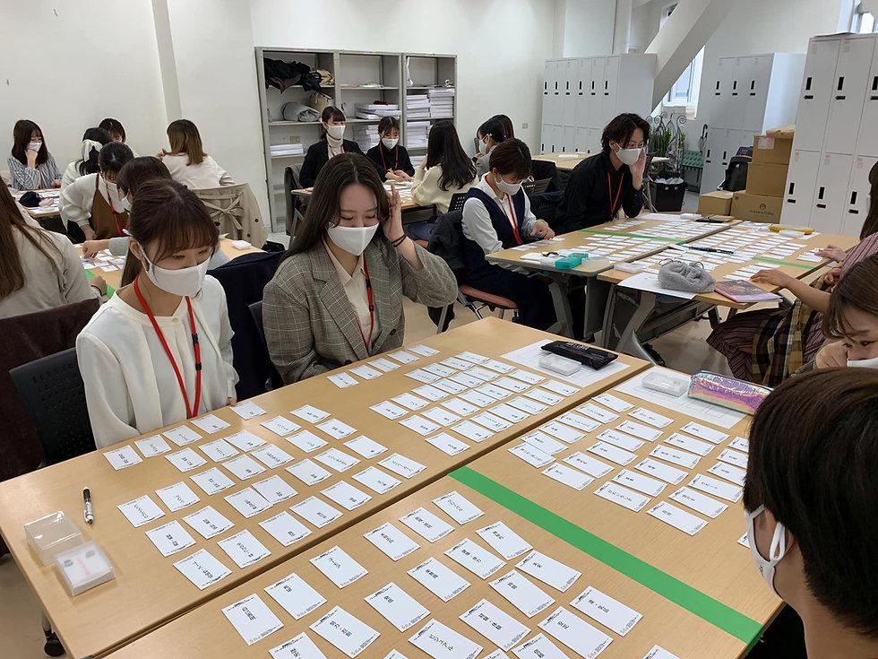 横浜fカレッジ1年生.jpg