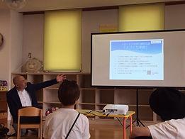 子育て支援センターセミナー②.JPG