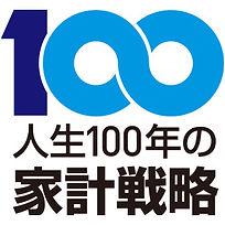 logo_100_tate_color.jpg
