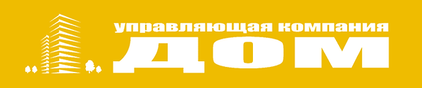 Дом.png
