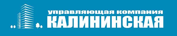 Калининская2.png
