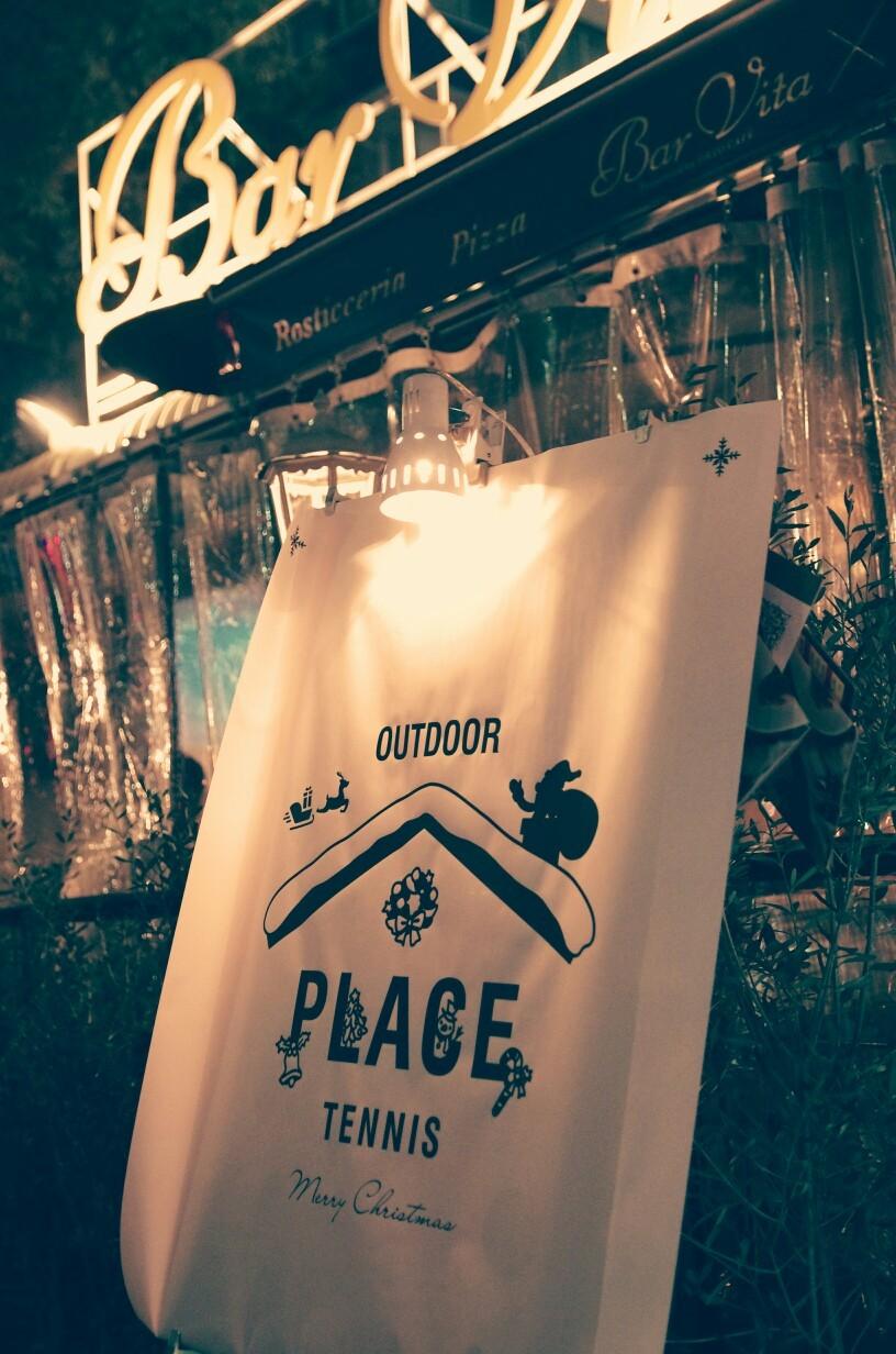 2015 Place忘年会