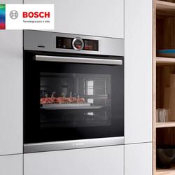 Forno Bosch Vapor