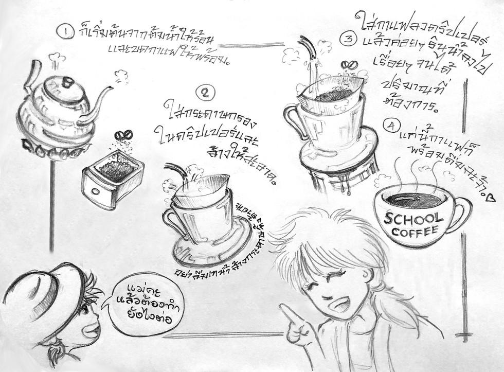 cartoon04.jpg