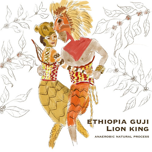 Ethiopia Guji Lion King (Anaerobic Natural Process) {Esp}