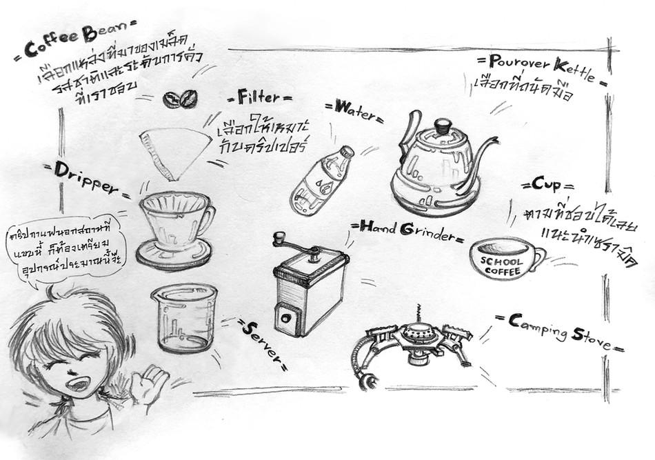 cartoon03.jpg