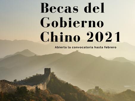 Abierta la convocatoria de las Becas del Gobierno Chino para 2021