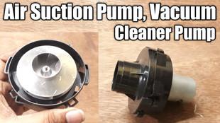High Power Air Suction Pump, Vacuum Cleaner Motor