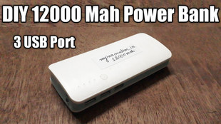 How to Make a Power Bank At Home