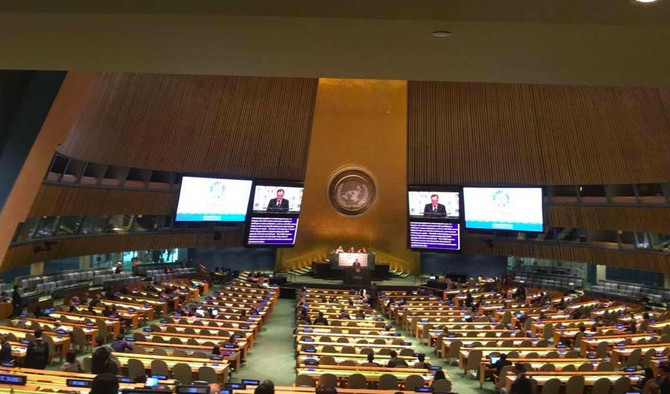 Day 4 at the United Nations Ocean Conference