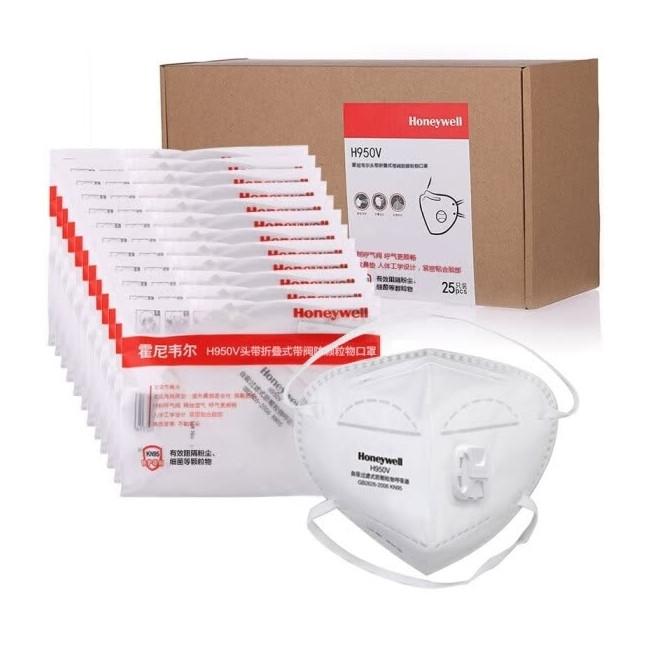 Honeywell H950V KN95 Mask