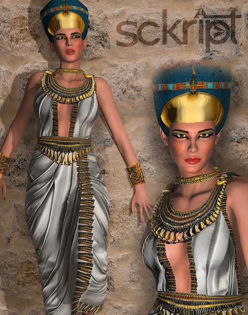 Queen Dress Bundle