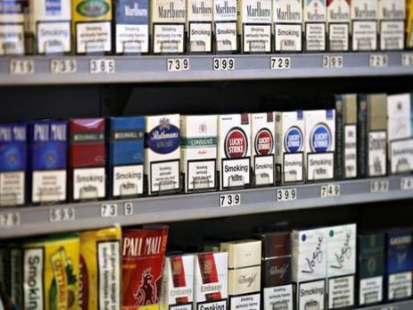 Сигареты белоруссии купить в спб wlab электронные сигареты купить в москве
