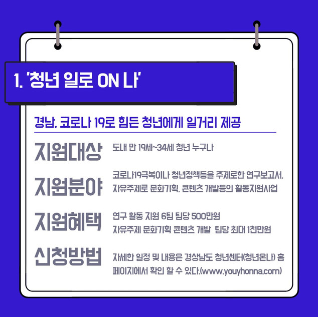 2020 3월 4주 청년뉴스카드_2.jpg