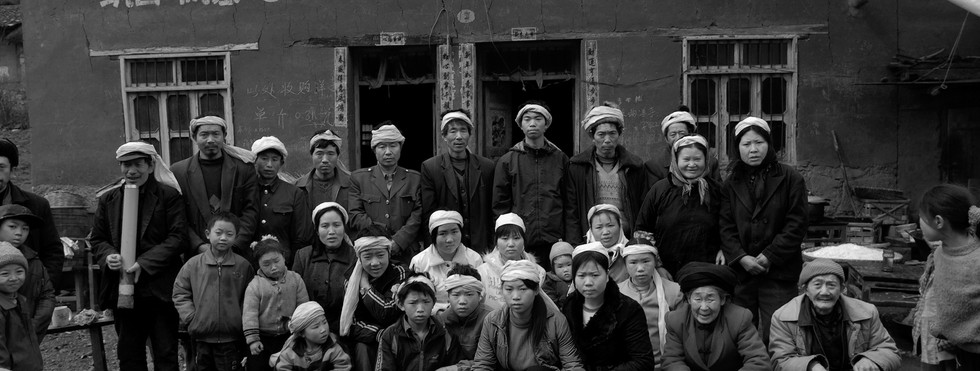 Funeral ceremony in rural community, Yunnan, China. 2006