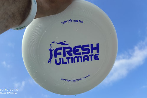 Fresh Ultimate First Edition - ARIA 175 gr
