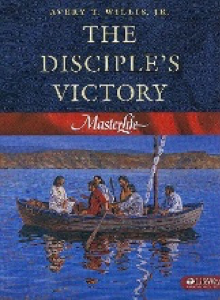 MasterLife 3 – The Disciple's Victory