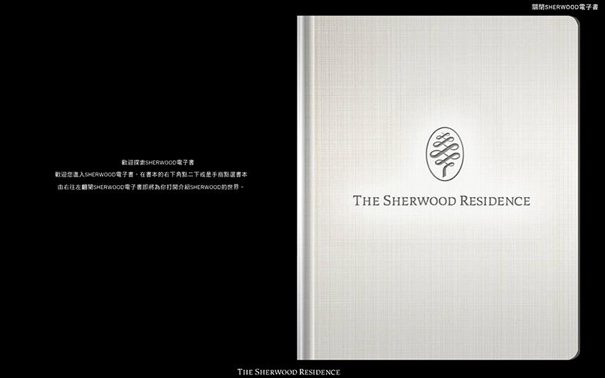 宜華飯店 電子書
