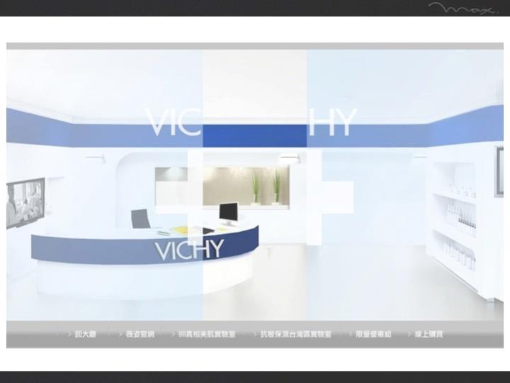 VICHY 活動網站
