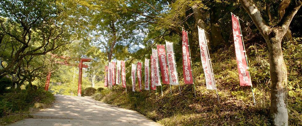 07. ATTR - 02b. Forest Torii [JPEG corre